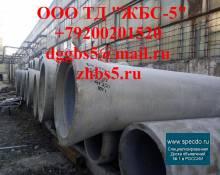 Трубы центрифугированные Т 50.50-3