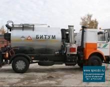 Автогудронатор МБМ-7