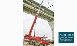Аренда автокрана 130 тонн GROVE gmk5130-4-1