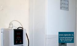 Котлы, системы отопления, кондиционеры