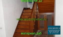 Изготовление мебели из дерева  и столярных изделий на заказ