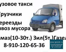 Перевозка мебели с грузчиками в Нижнем Новгороде