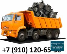 Вывоз строительного мусора с погрузкой в Нижнем Новгороде