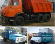 Вывоз мусора газель цена услуги от 2500 в Нижнем Новгороде