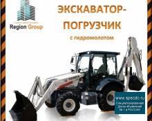 Экскаватор-погрузчик услуги аренды строительной спецтехники  в Ульяновске