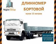 Длинномер камаз услуги аренды строительной спецтехники в Ульяновске